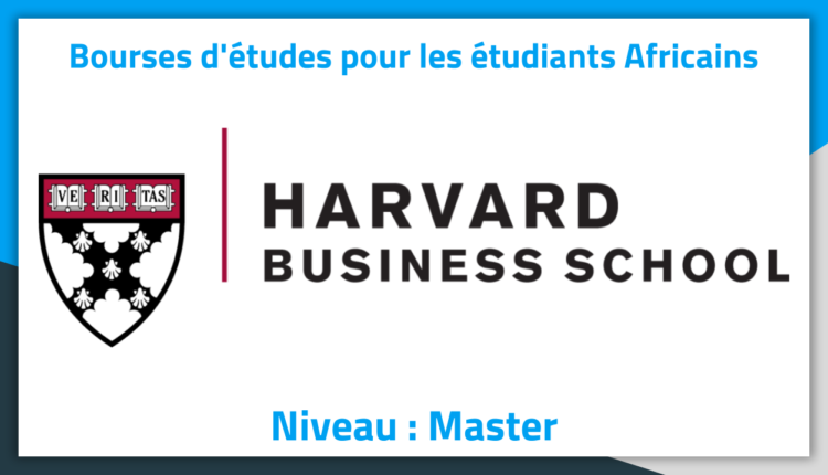 Bourses d'études USA The Boustany Harvard University 2019 Bourses d'études USA The Boustany Harvard University 2019