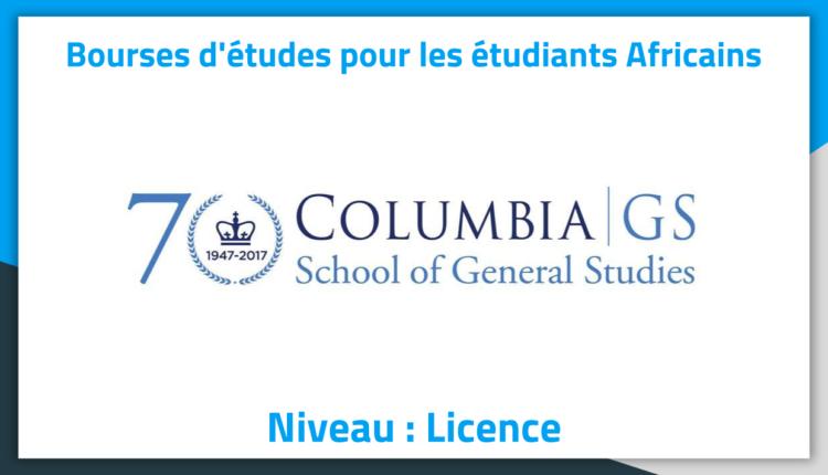 Bourses d'études aux USA 2019 à Columbia School of General Studies Bourses d'études aux USA 2019 à Columbia School of General Studies
