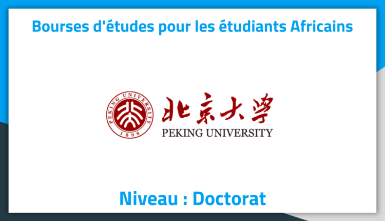 Bourses d'études en Chine Peking University 2019 Bourses d'études en Chine Peking University 2019