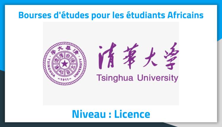 bourses d u0026 39  u00e9tudes en chine tsinghua university 2018