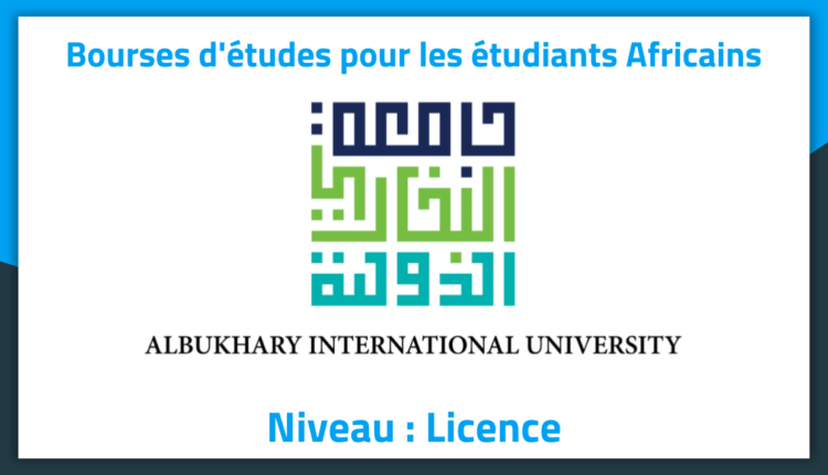 Bourses d'études au Malaisie 2019 à Albukhary International University Bourses d'études au Malaisie 2019 à Albukhary International University